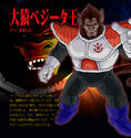 Great Ape King Vegeta BT3