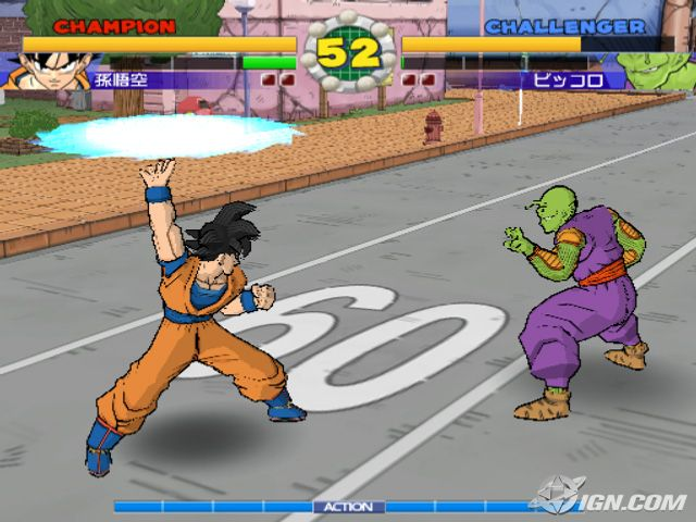 File:Super dbz 25.jpg