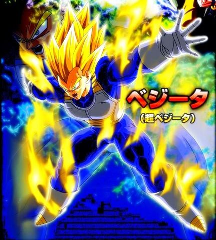 File:Dbz-burstlimit-vegeta-ussj.jpg