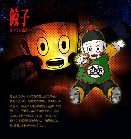 File:Chaozu Budokai Tenkaichi 3.jpg