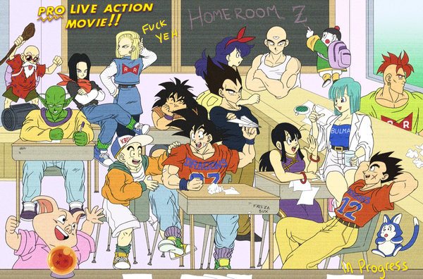 File:PRO Dragonball Movie by The Dragonball Movie.jpg