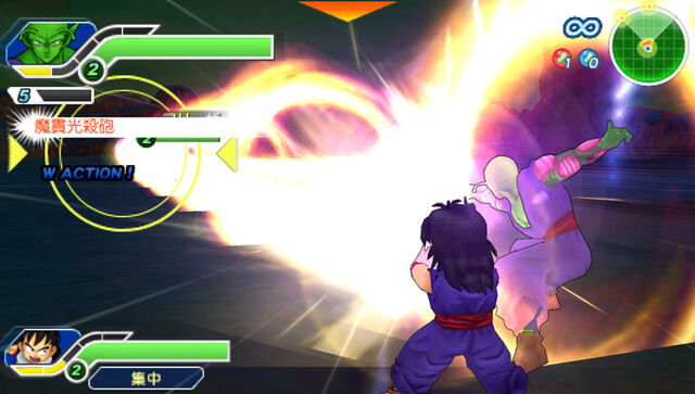 File:DBZ TTT Piccolo's Special Beam Cannon.jpg