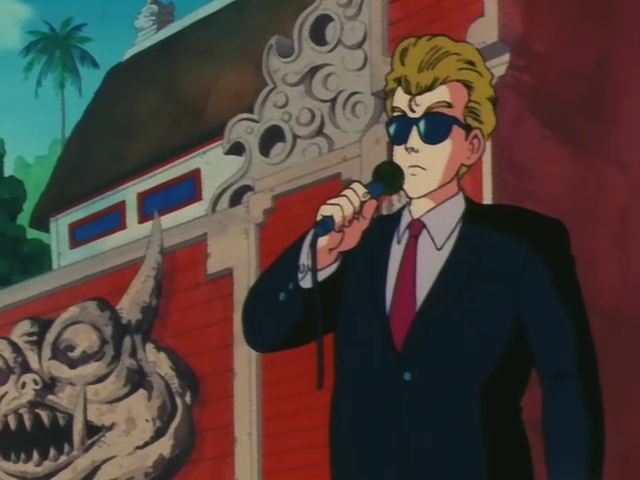 File:RignAnnouncer02.png