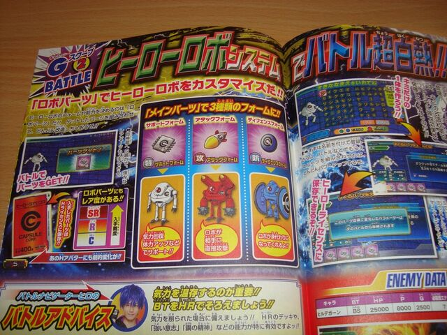 File:DBHinV-Jump2(03-2012).jpg
