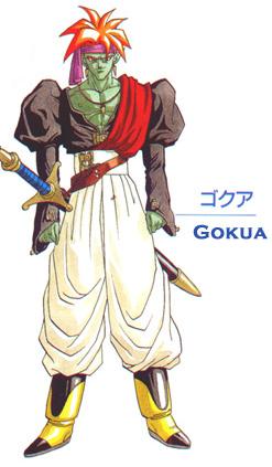 File:Gokua(Daiz6).png