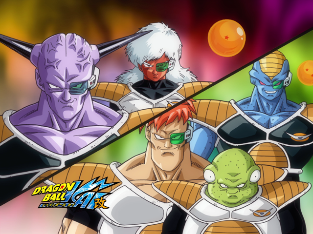 File:DBZKaiEyeCatch7.png