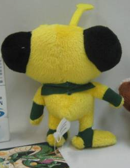 File:PlushGregory-b.PNG
