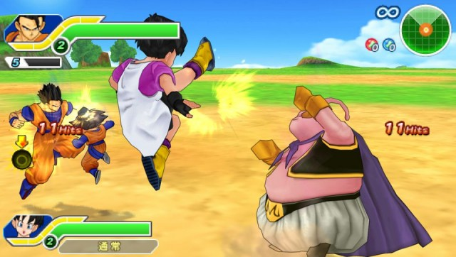 File:Dragon ball z tenkaichi tag team psp 8.jpg