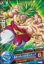 File:Legendary Super Saiyan Broly Heroes.jpg