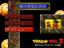 Dragon Ball Z - Idainaru Dragon Ball Densetsu 02