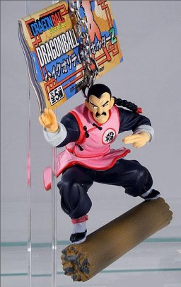 File:Banpresto high grade coloring vol2 tao.jpg