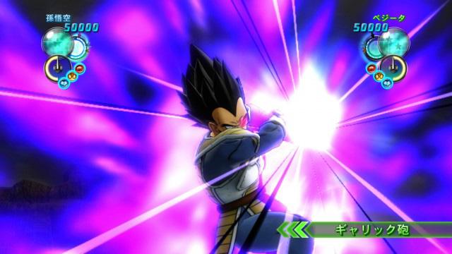 File:Dragon-Ball-Z-Ultimate-Tenkaichi-42.jpg