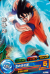GokuKamehaCard(DBH)