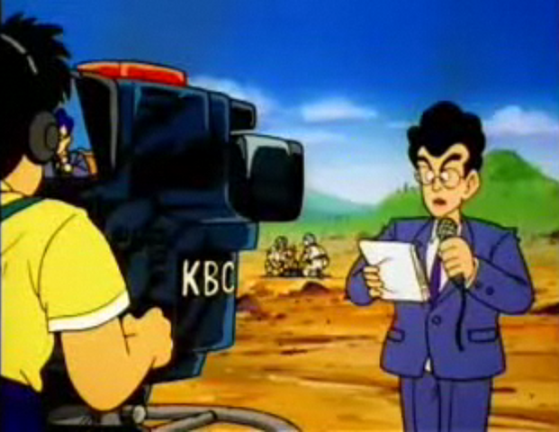 File:KBC News.png