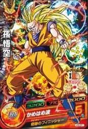 File:Super Saiyan 3 Goku Heroes.jpg