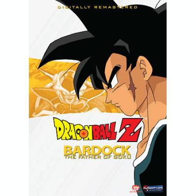 File:Bardock-single.jpg