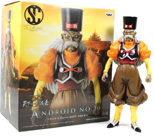 File:Banpresto SCultures Dr Gero with box.PNG