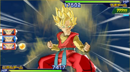 File:SuperSaiyanHero(DBH).png