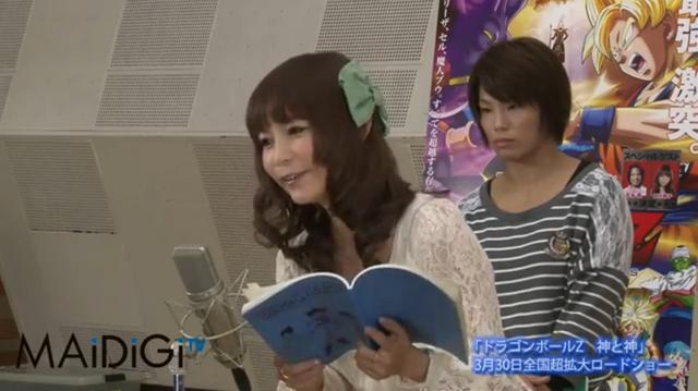 File:Nakagawa&Matsumoto7.png