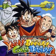 YBCBCover