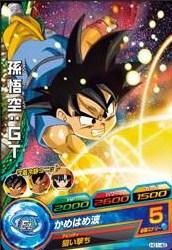 File:GT Goku Heroes 2.jpg