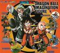 Bandai Imagination 11 2007 insert