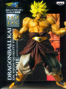 File:HQDX July 2010 MovieSeries Broly.jpg