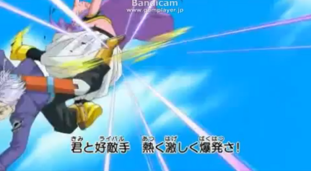 File:DBHTrailer2-14.png