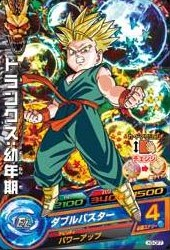 File:Super Saiyan Trunks Heroes.jpg