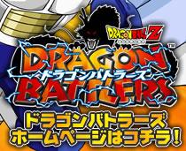 File:Btn battlers.jpg