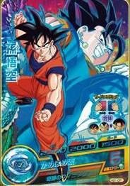 File:Fusion Heroes 13.jpg