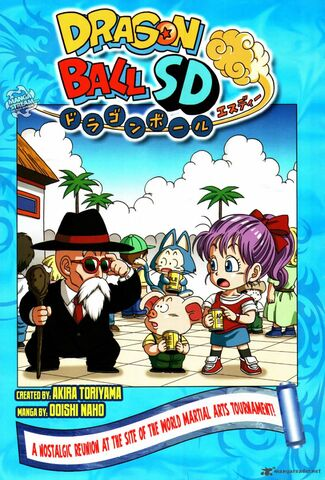 File:DBSDCh13Cover.jpg