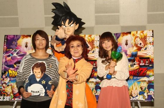 File:Matsumoto&Nozawa&Nakagawa16.JPG