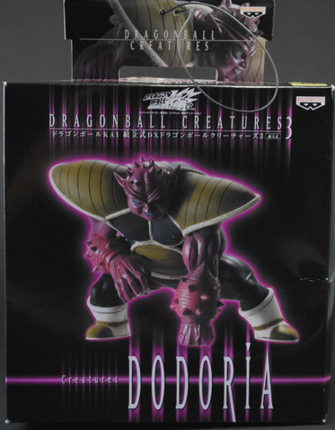 File:Banpresto Creatures Dodoria figure boxart.PNG