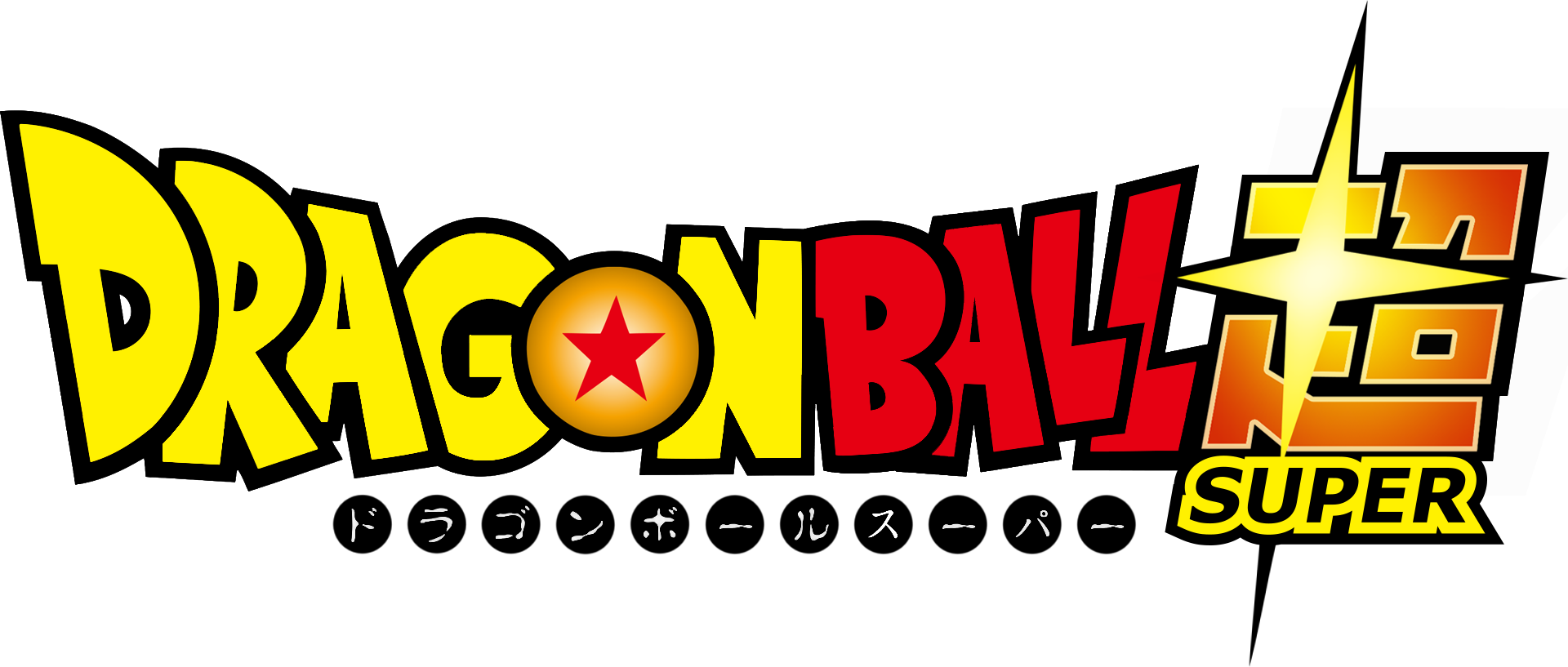Dragon Ball Super #16 Latest?cb=20150608190744
