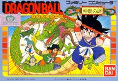 File:Mystery of Shenlong.png
