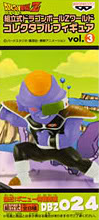 File:DBZSeries03 Burter.PNG