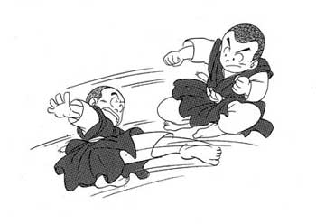 File:ShindoJudo2.jpg