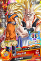 Thumbnail for version as of 11:03, June 21, 2012