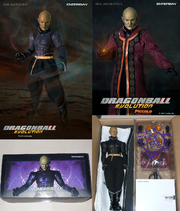 Real Masterpiece DragonballEvolutionPiccolo12inchFigureEnterbay16Scale30cm