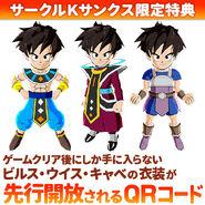 Tekka in different costumes