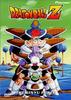 DBZ16 The Ginyu Force