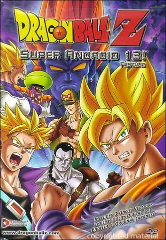 File:Dbz Movie 7.jpg