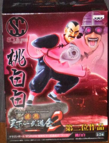 File:Banpresto SCultures TenkaichiBudokai2 2012 a.JPG
