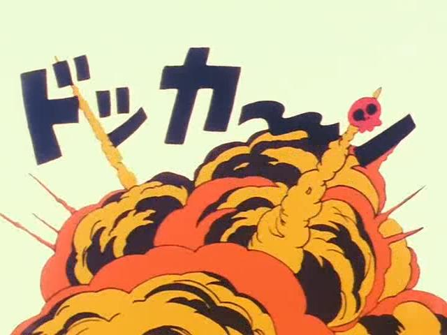 File:Pilaf machine destroyed.jpg