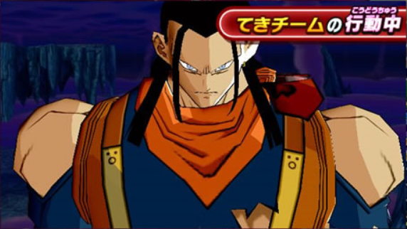 Android 17 | Heroes Wiki | FANDOM powered by Wikia
