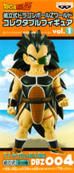 File:DBZSeries01Raditz-DBZ004.PNG