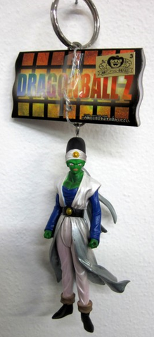 File:Pikkon-HighGrade-banpresto.PNG