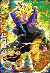 File:Super Saiyan 3 Future Trunks Heroes 4.jpg