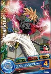 File:Kogu Heroes 3.jpg